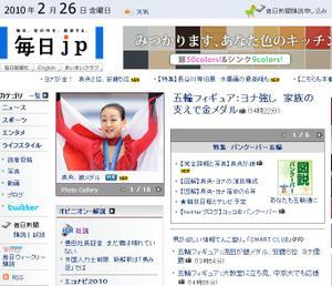 Mainichi_asadamao