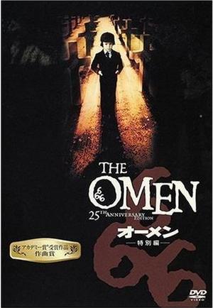 Omen25th