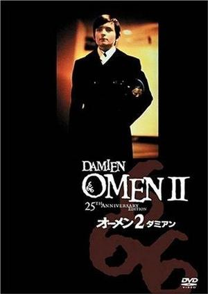 Omenii_damien