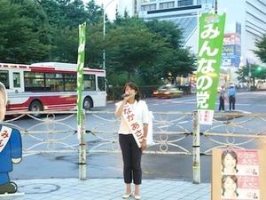 Minna_tanakaakiko_2