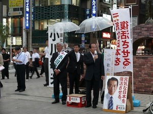 Minsyu_ogawatosio_1