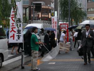 Minsyu_ogawatosio_2