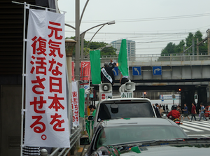 Minsyu_ogawatosio_3