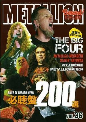Metallion_vol36
