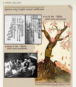 Ianfu01