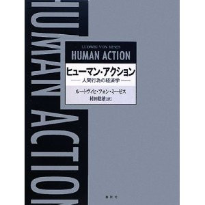 Humanaction