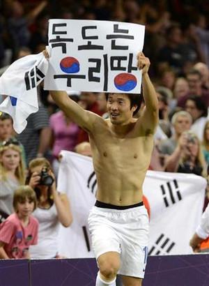 Kichigaikorea