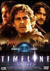 Timeline_dvd